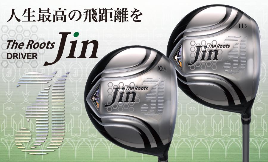 ザ・ルーツ Jin  DRIVER