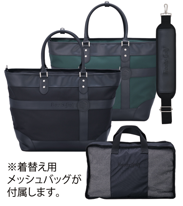 ルーツゴルフ トートバッグ(ブラック・グリーン)